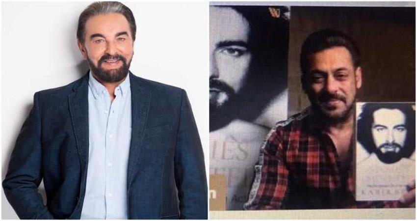 salman khan launch kabir bedi new memoir sosnnt