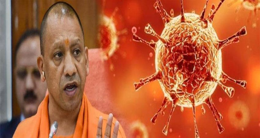 cm yogi ydityanath announced uttar pradesh lockdown over coronavirus covid19