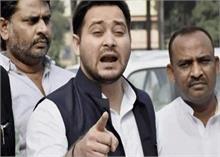 बिहार: हलचल तेज! RJD का बड़ा दावा- जदयू के 17 विधायक छोड़ेंगे पार्टी