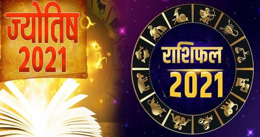 new year will be fantastic for these 5 zodiac signs astrology horoscope 2021 pragnt