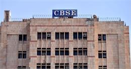 CBSE छात्र महीने में एक दिन पहनेंगे खादी वस्त्र, सचिव ने स्कूलों को लिखा पत्र