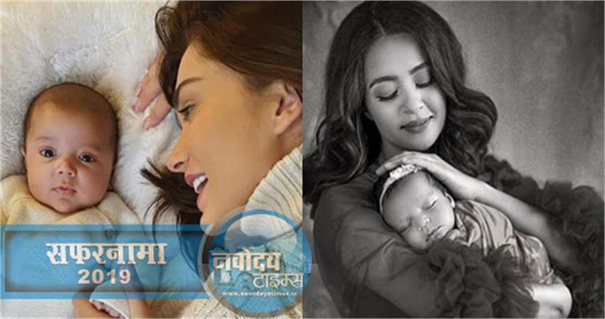 year-ender-2019-these-bollywood-stars-became-parents
