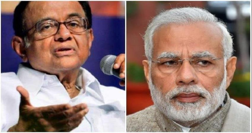 p-chidambaram-twitter-reaction-over-pm-cares-fund-audit-report-ask-about-donars-prsgnt