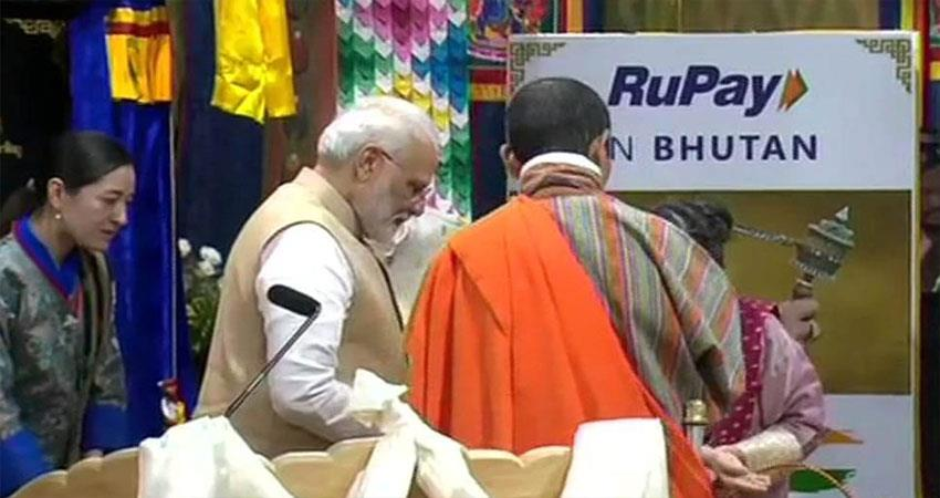 PM Modi jointly inaugurates second phase of RuPay card with Bhutans PM DJSGNT