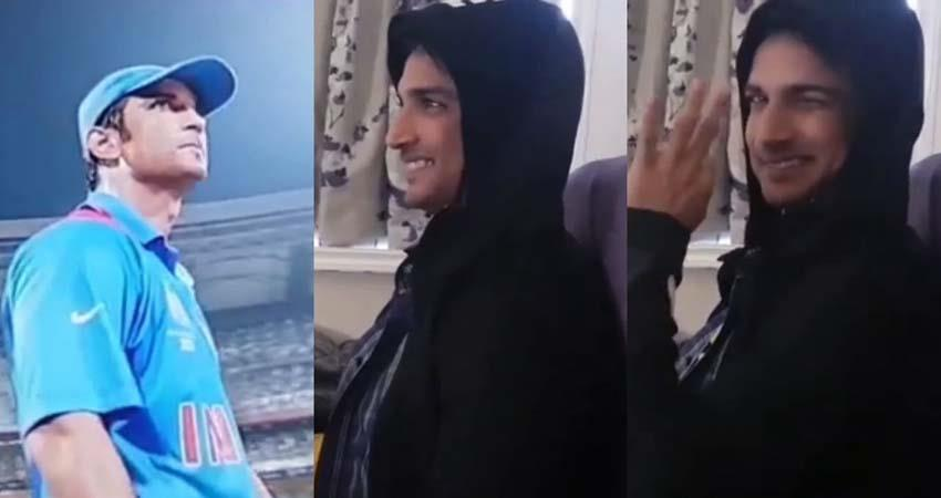 sushant singh rajput throwback video sosnnt