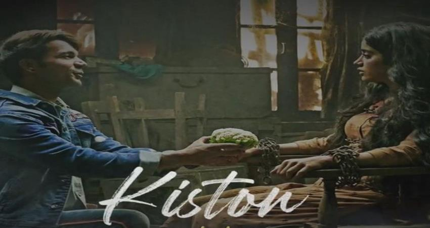roohi new romantic song kiston is out now sosnnt