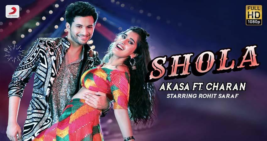 pop queen AKASA party song shola is out now sosnnt