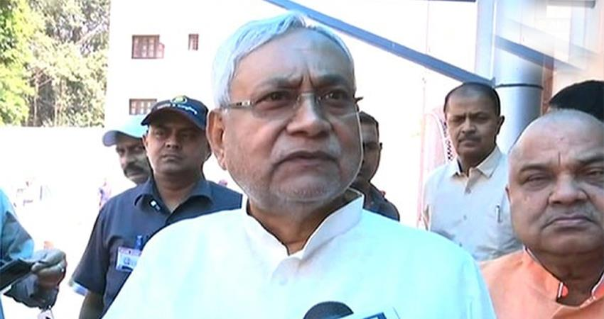 bihar cm nitish kumar announced 2 lakh rs help for victim hail from bihar