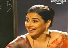 सामने आया शकुंतला देवी का Unseen Video, ऐसे किया चुनौतियों का सामना