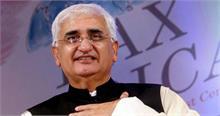 'मुसलमानों के खून के धब्बों...'  वाले बयान से कांग्रेस का किनारा, अकेले पड़े खुर्शीद