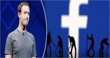 सावधान: बंद होने वाला है आपका Facebook अकाउंट! जानें सच