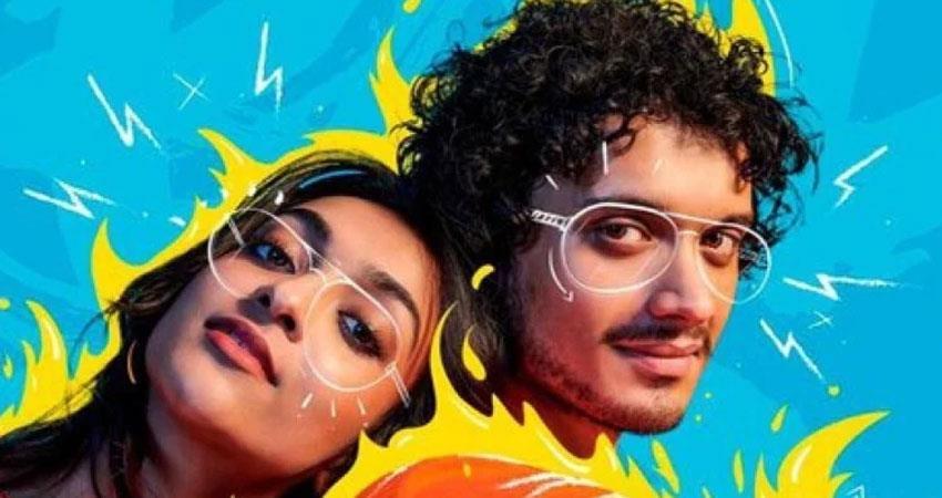 Salman khan share poster Mithun Chakraborty son Namash movie ANJSNT