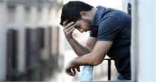 डिप्रेशन से हो सकती है हृदय रोग की समस्या