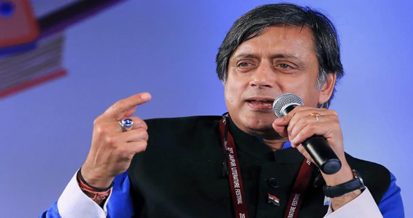 sonbhadra gold reserve rumor congress leader shashi tharoor taunts up govt