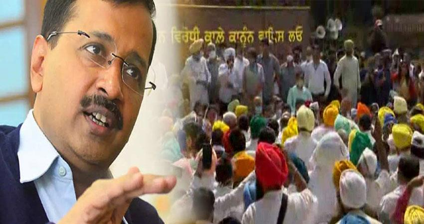 cm arvind kejriwal participated in farmers protest against farm laws pragnt