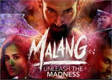 'मलंग' का दमदार Trailer हुआ रिलीज, फिल्म में दिखा दिशा- आदित्य का जबरदस्त रोमांस