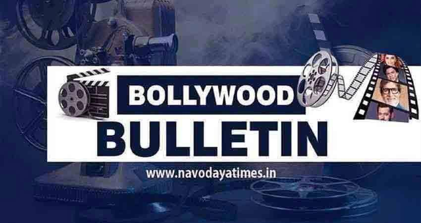 bollywood top 5 news 23 january