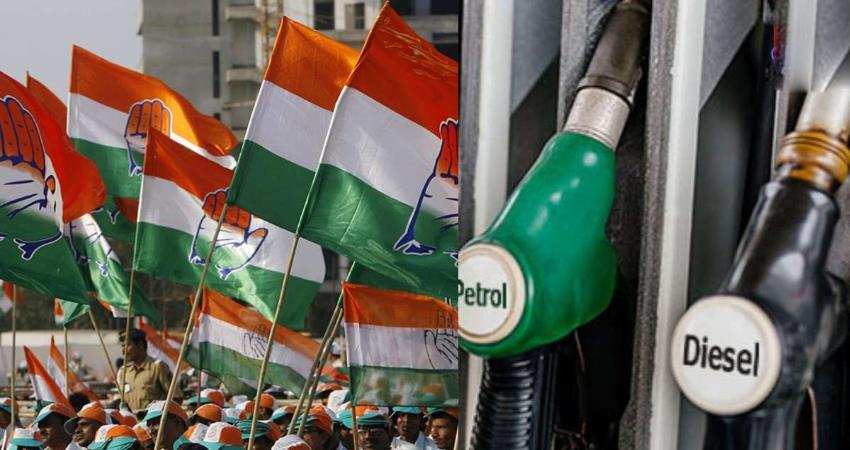 ramesh chennithala attacked bjp govt on petrol diesel price congress nationwide pragnt