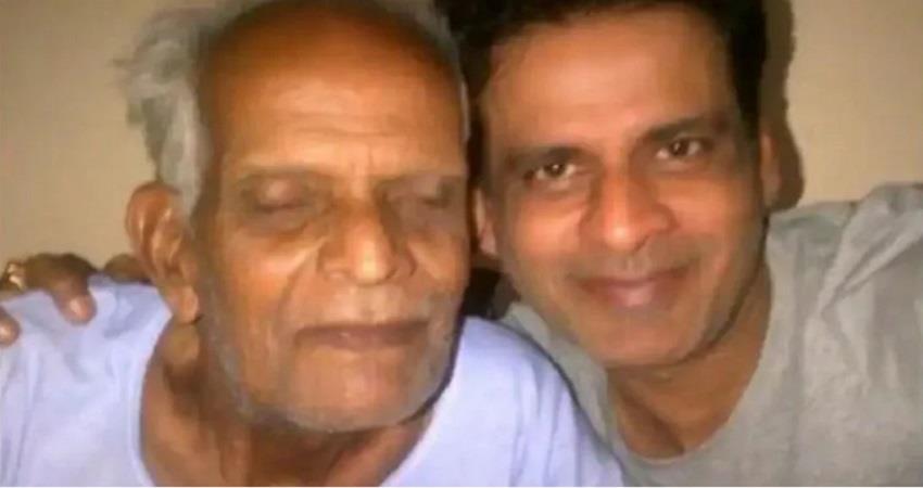 manoj-bajpayee-father-hospitalized-in-new-delhi