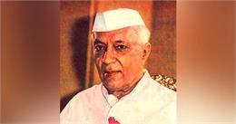 आखिर नेहरू से इतनी नफरत क्यों