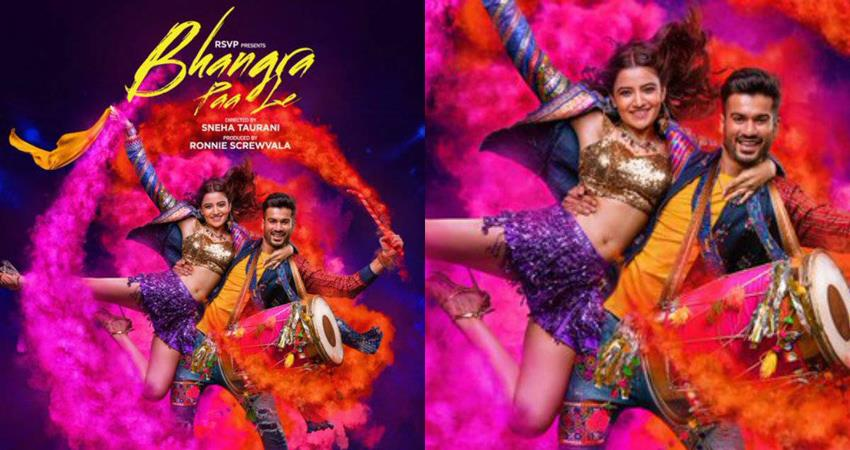 sunny-kaushal-rukhsar-dhillon-film-bhangra-paa-le-trailer-release