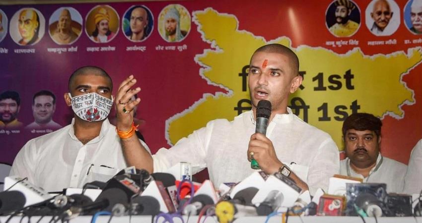 ljp-leader-chirag-paswan-attacks-bihar-chief-minister-nitish-kumar-prsgnt