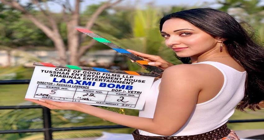 Image result for कियारा आडवाणी लक्ष्मी बम