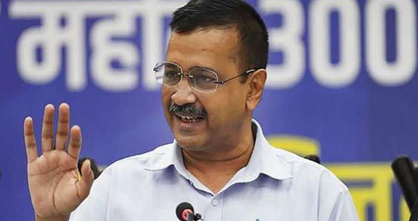 ed-sent-notice-to-aap-there-is-a-case-of-taking-funds-from-fake-companies