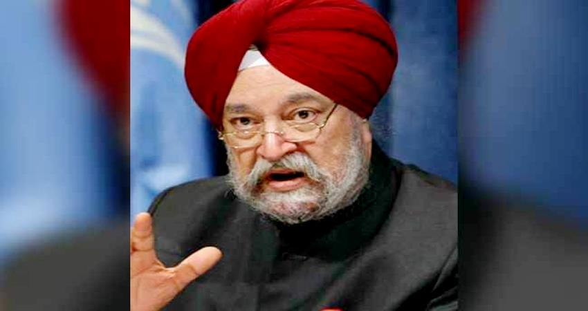 hardeep-singh-puri-statement-aap-government-hangs-special-area-proposal-scheme