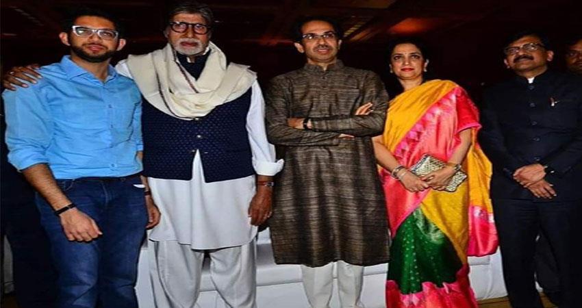 Amitabh Bachchan  Troll on social media ANJSNT