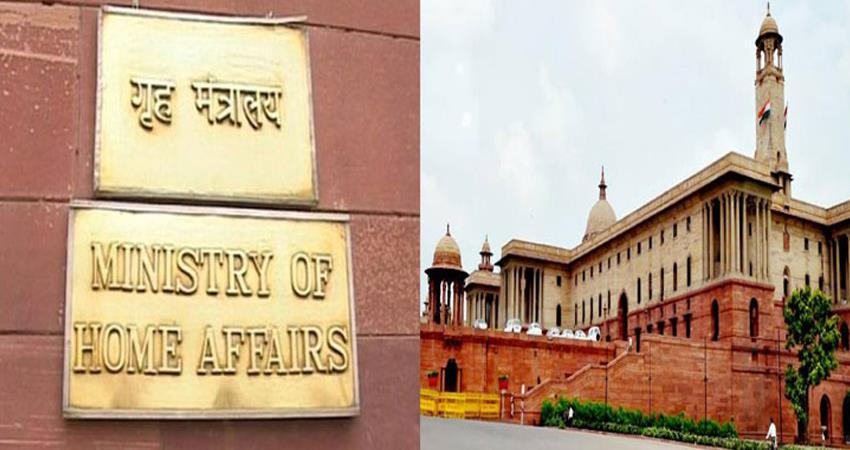 Now Social media restricted on Government offices, Ministry of Home Affairs issued guidelines