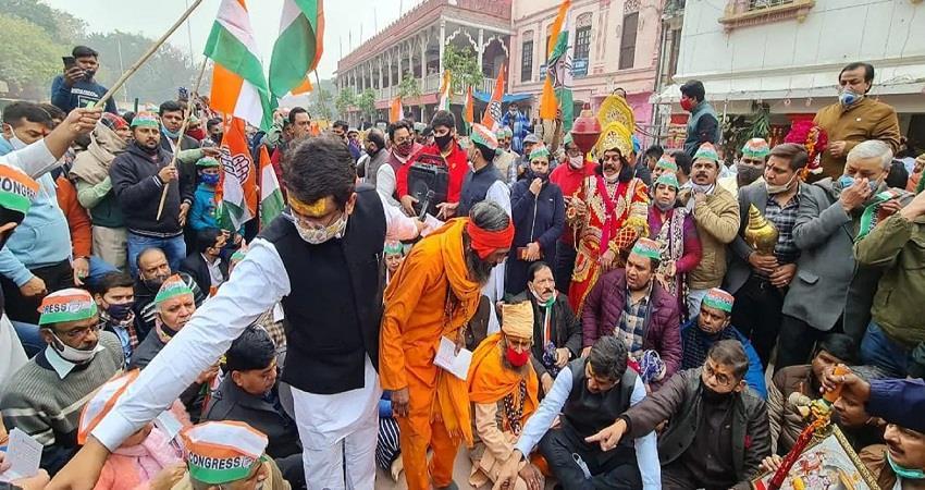 Chandani Chowk Mandir Congress protest Chanting Hanuman Chalisa KMBSNT