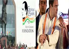 चीन से फंडिंग! राजीव गांधी फाउंडेशन सहित गांधी परिवार से जुड़े 3 संगठनों की होगी जांच