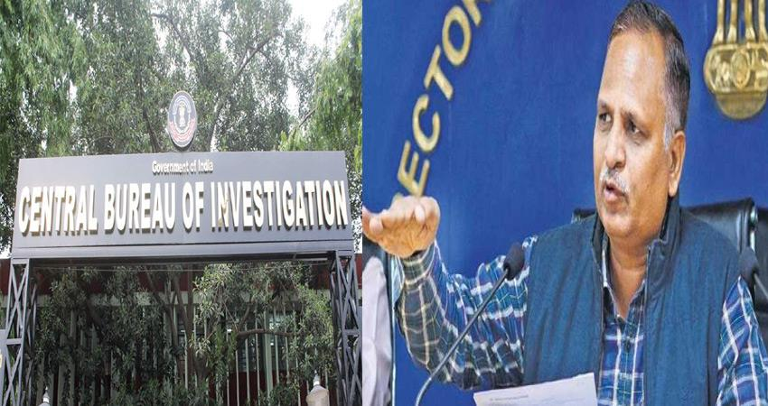 cbi has filled chargesheet against former osd of health minister