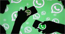 Whatsapp की नई पॉलिसी से हैं परेशान तो ऐसे करे हमेशा के लिए अकाउंट Delete