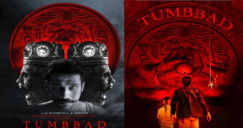 Anand Gandhi Tumbbad completes 3 years sosnnt