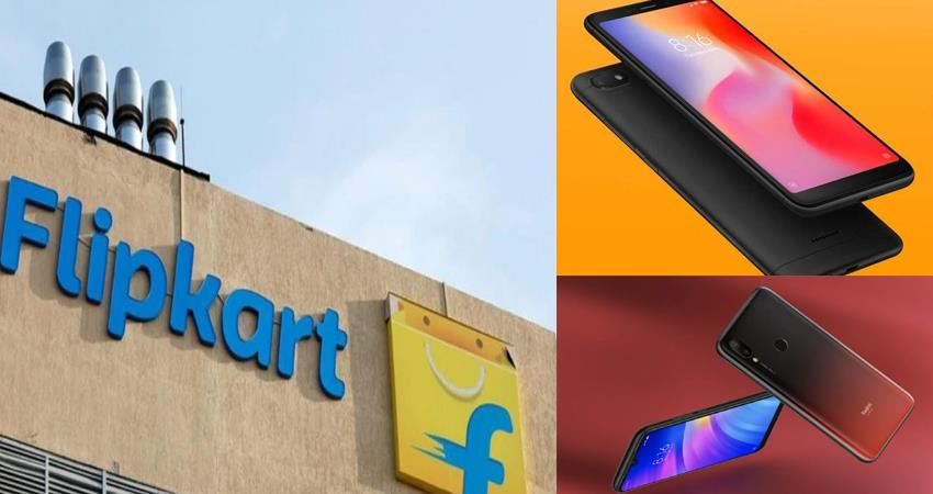 flipkart launched complete mobile protection plan, company will repair smartphone for rs 99
