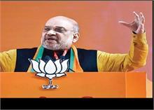 बंगाल में ममता को मात देने के लिए तैयार हुआ BJP का मास्टरप्लान,  जानें क्या है मिशन बंगाल
