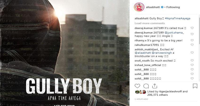 gully-boy-trailer-reaction