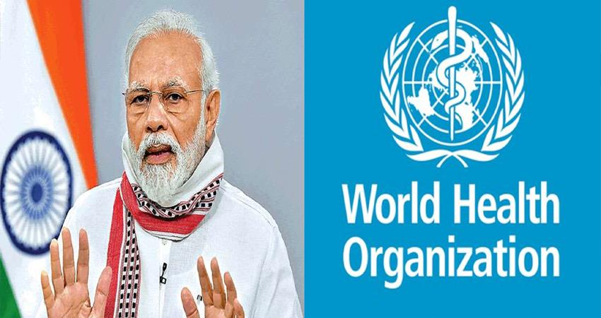 who will set up a global center for traditional medicines in india pm modi expresses gratitude