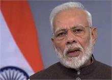 PM मोदी 10 राज्यों के 54 जिलाधिकारियों से करेंगे बातचीत, कोरोना मामले पर होगी चर्चा