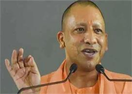 CAA प्रदर्शनकारियों पर फूटा CM योगी का गुस्सा, कहा- दंगाइयों के खिलाफ होगी कार्रवाई