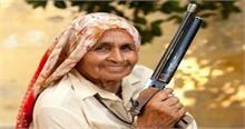 'शूटर दादी' चंद्रो तोमर के नाम पर रखा जाएगा नोएडा शूटिंग रेंज का नाम