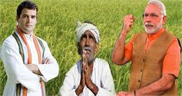 किसानों पर हुई सियासत में भारी पड़ी मोदी सरकार, काम नहीं आए राहुल के ये पैंतरे!