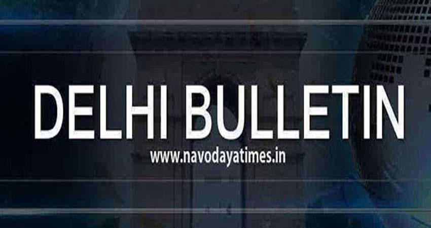 delhi bulletin read in just one click the biggest news so far 18th september 2020 kmbsnt