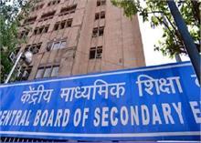 CBSE की 10वीं, 12वीं की 1 से 15 जुलाई तक होने वाली परीक्षाएं हुई रद्द