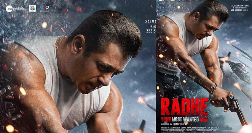 salman khan radhe advanced booking start release in theatre