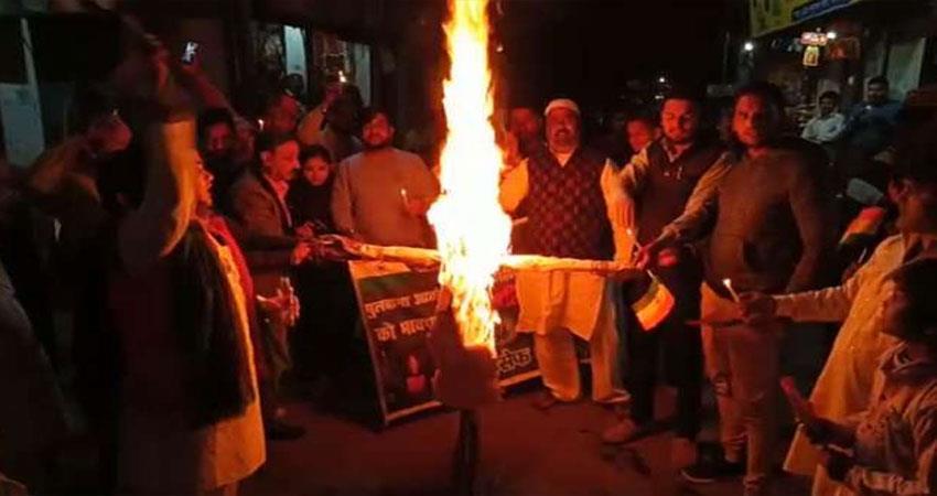 the-slogans-pakistan-zindabad-in-bareilly-were-firing-against-the-terrorist-attack