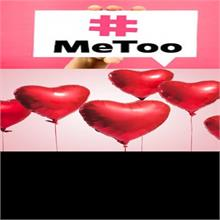 #Valentines Day 2018- इस बार लड़कियां फेक ऑफिस रोमियो को सिखाएंगी सबक
