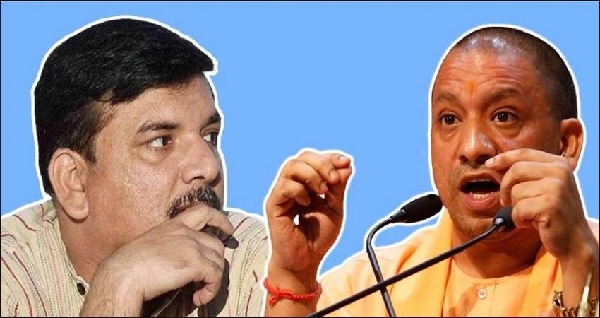 aap-mp-sanjay-singh-attack-yogi-government-over-trader-murder-in-mahoba-prsgnt